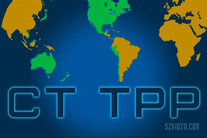 CT TPP Tratado Integral y Progresista para la Asociación Transpacífico
